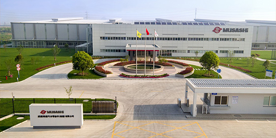 Musashi Auto Parts (Nantong)Co., Ltd.